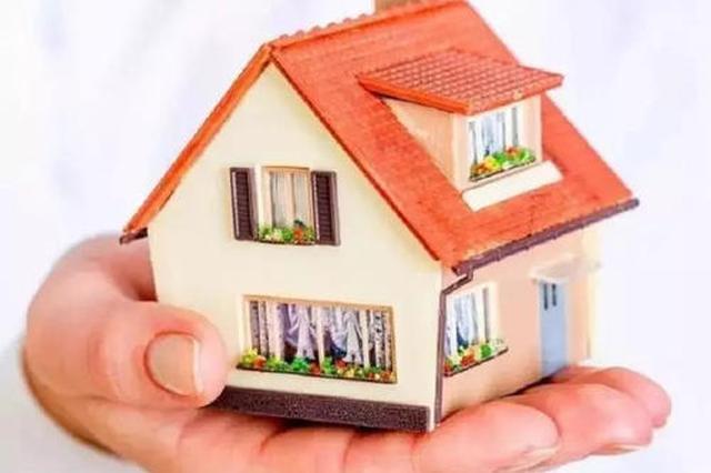 简化使用程序完善使用范围 天津房屋应急解危专项资金管理办法修订征求意见
