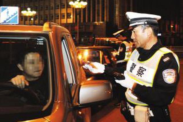 """交警百日会战""""铁拳""""再出击 现场处罚交通违法2207起"""
