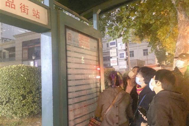 """公交临时撤站不少乘客""""傻""""等 工作人员表示会尽快张贴明显的"""