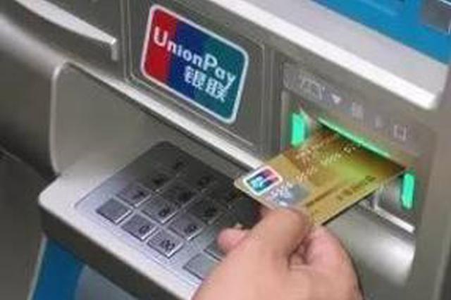 """天津交管大队也有24小时""""ATM机"""""""
