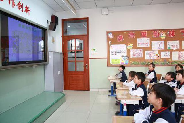天津打响学前教育资源建设攻坚战为百姓提供更多优质资源 两年