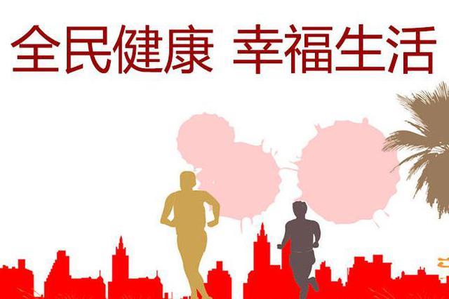 天津提升医疗保障水平为群众减负 全民健康托起全面小康