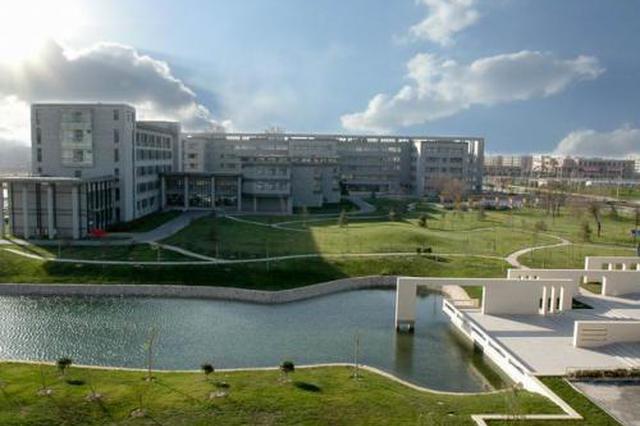 天津师大美育研究中心成立