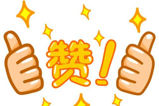 天津这些村镇、单位、家庭、校园……上榜了