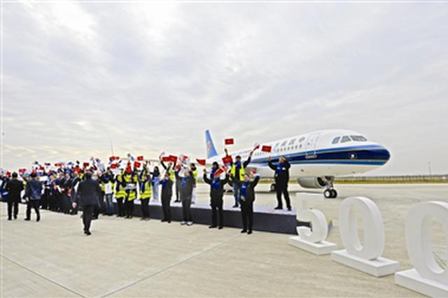 位于天津的空客亚洲总装线至今运营超过12年 第500架A320系列