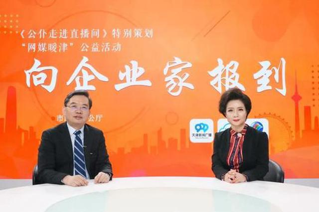 天津49个市级和国家级工业园区名单来了