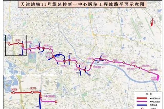 天津又一地铁线路延伸走向、站位公示