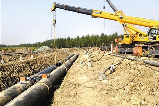 天津第一条跨区域、长距离、大管径输热管线已具备供热条件