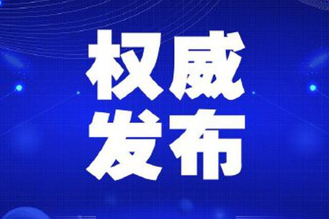 全国社会科学院系统中国特色社会主义理论体系研究中心第二十五届年会在津召开
