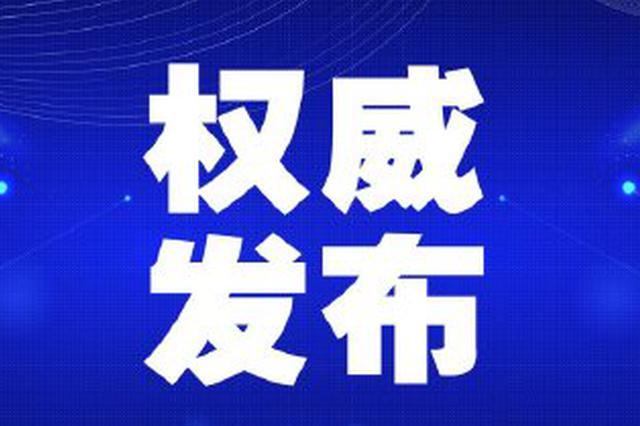 天津两中风险区内人员核酸检测完成,全部阴性!