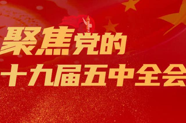 天津市商务局党组理论学习中心组开展专题研讨