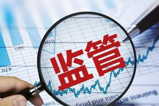 """天津""""随机查餐厅"""":市场监管""""红黑榜""""215家榜上有名"""