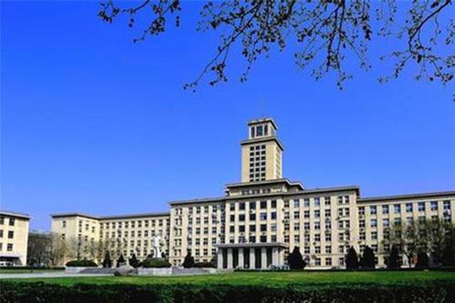 南开大学党内法规研究中心成立