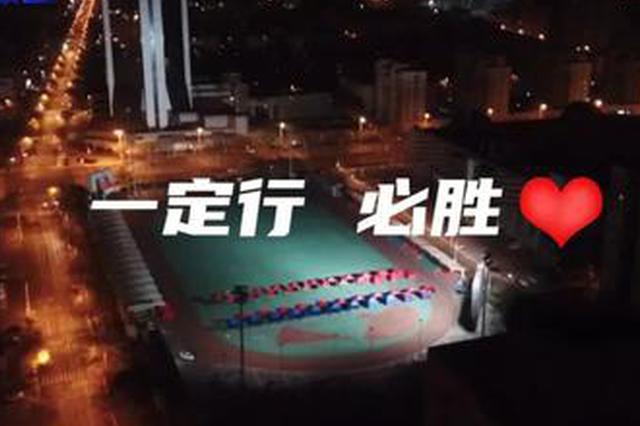 星夜!总动员!一线记录|天津滨海新区启动全员核酸检测