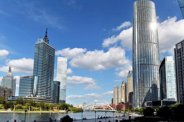 """天津:谋划好""""十四五""""工业领域高质量发展蓝图"""