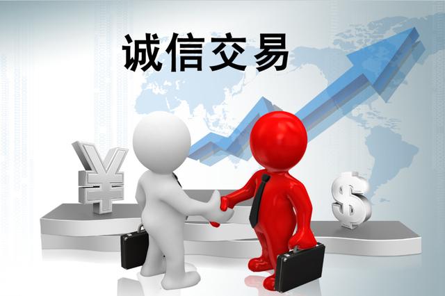 """天津市2020年度""""诚信经营承诺店""""名录发布"""