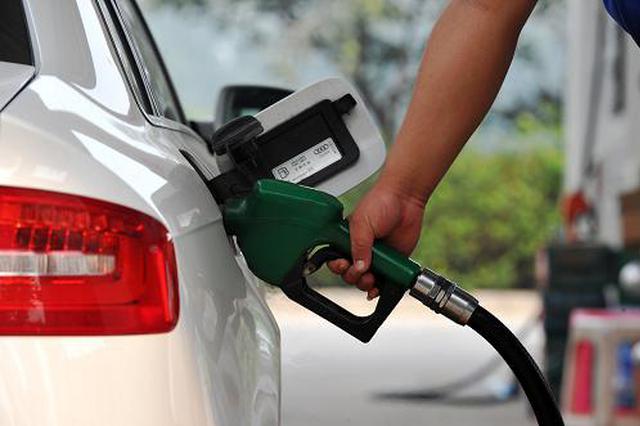 92号汽油每升上调0.2元