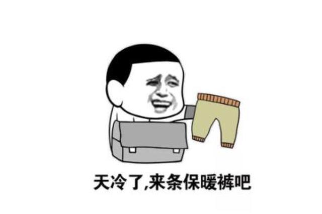 """极寒天气本周不再出现 """"三九""""""""四九""""交替冷空气仍频繁"""