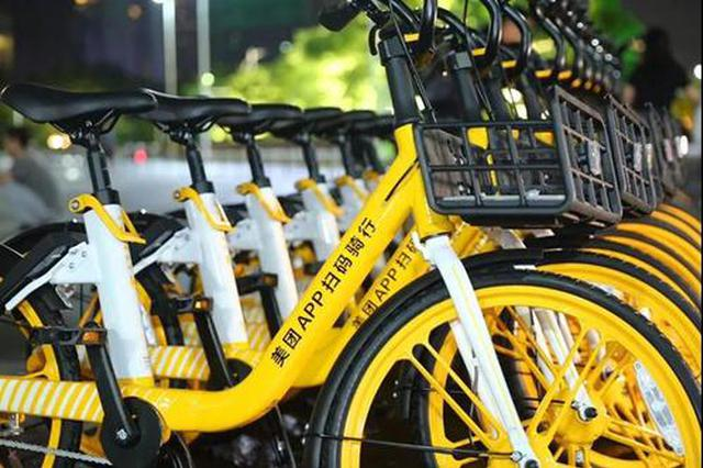 骑美团单车被开通美团月付 网友:1.5元都给我贷款?