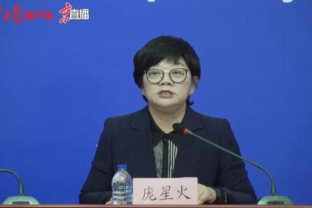 """北京确诊男童曾在确诊病例家中""""小饭桌""""托管 固安病例密接者"""