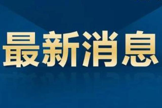 台湾首次出现医生感染新冠肺炎 病毒已传至社区