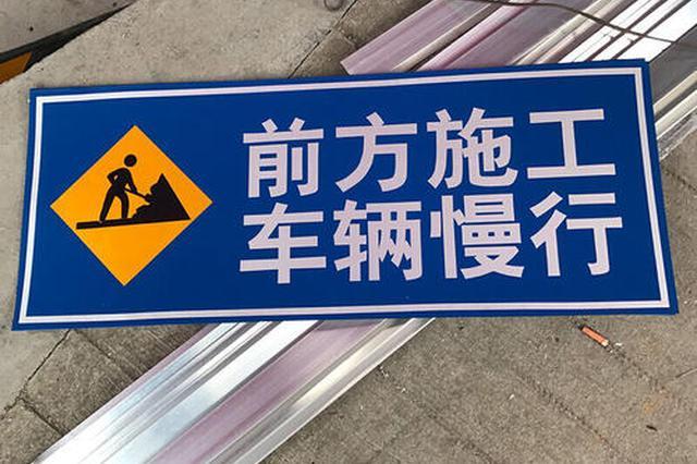 因施工影响滨海新区及和平区多伦道附近多条道路变窄