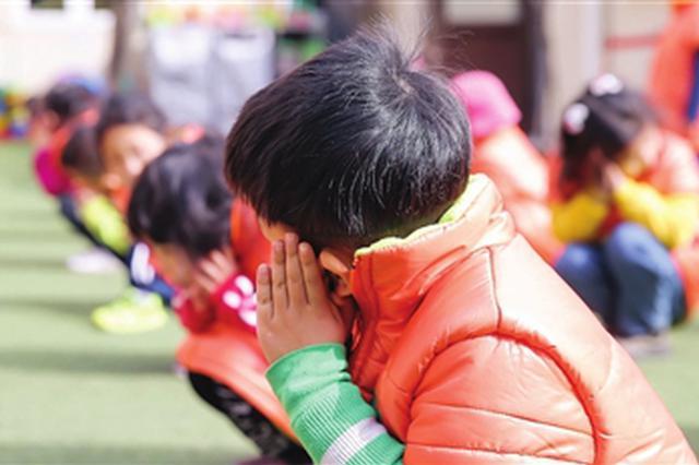 天津加强专业队伍建设帮孤独症儿童走出阴影