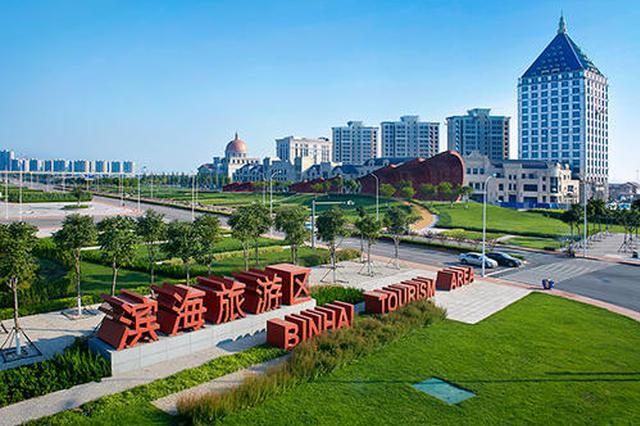 生态城导入北京项目4000余个 注册资金超3500亿元
