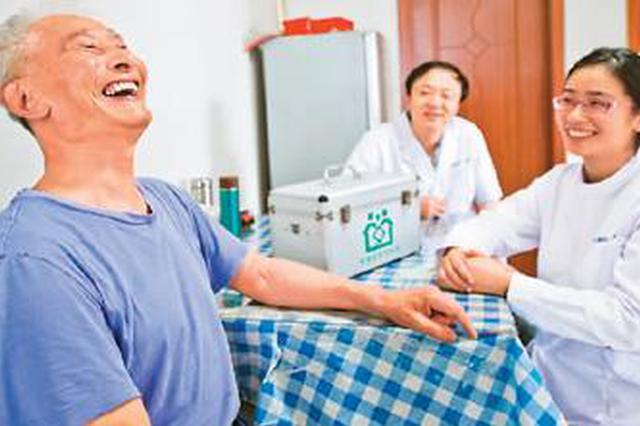 今年参加家庭医生签约服务老年人要达到100万人 入户医疗护理