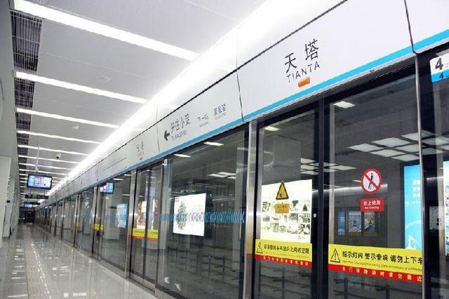 天津地铁3号线各站客服中心增设老年人优先窗口