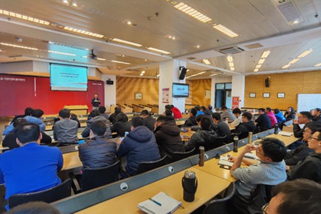 天津市体育彩票管理中心开展责任彩票专题培训