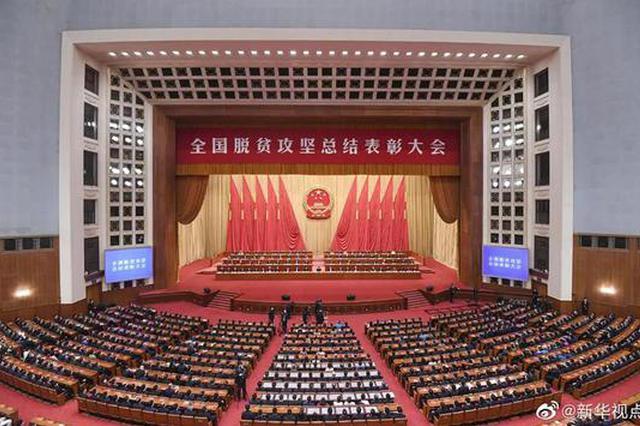 表彰决定来了!天津这些个人和集体获得隆重表彰
