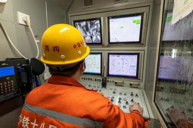 天津这条地铁全线隧道贯通