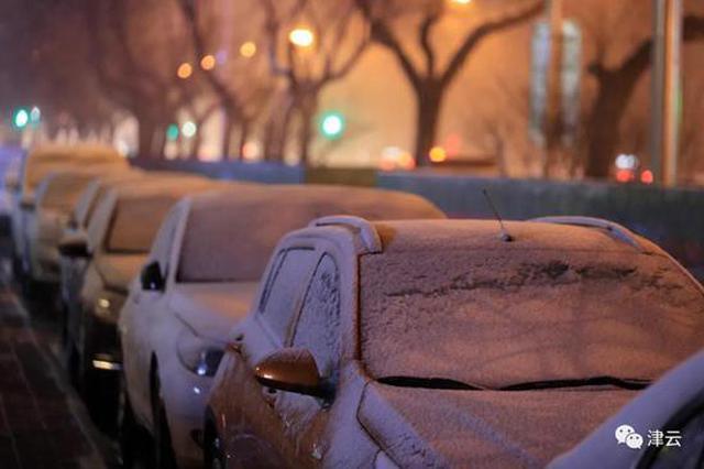雪下一夜津城路况如何?何时回暖?