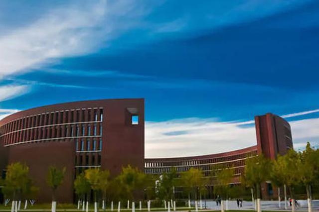 """教育部发布""""高校本科专业备案和审批结果"""" 天津17所高校新增"""