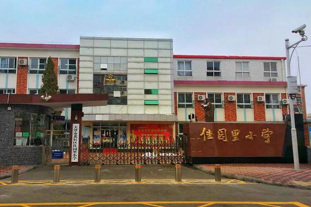 天津这7所学校由红桥移交北辰