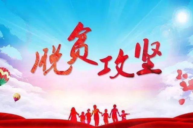 致敬!天津的骄傲 干部群众的榜样