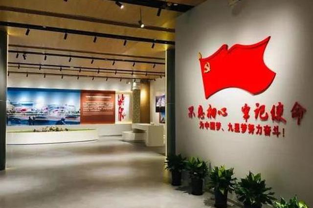 天津百个爱国主义教育基地传精神主题活动启动