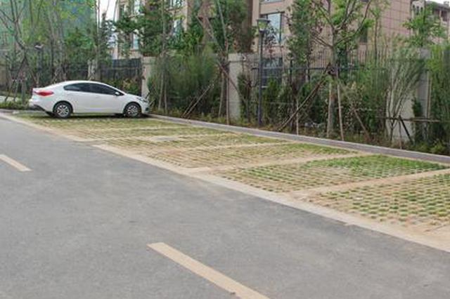 天津18个老旧小区周边增设停车位