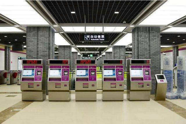 地铁自助售票机应合理分配