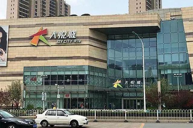 天津这个热门商场周边通行调整