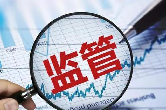 5月1日起天津实施用人单位劳保信用分级分类监管