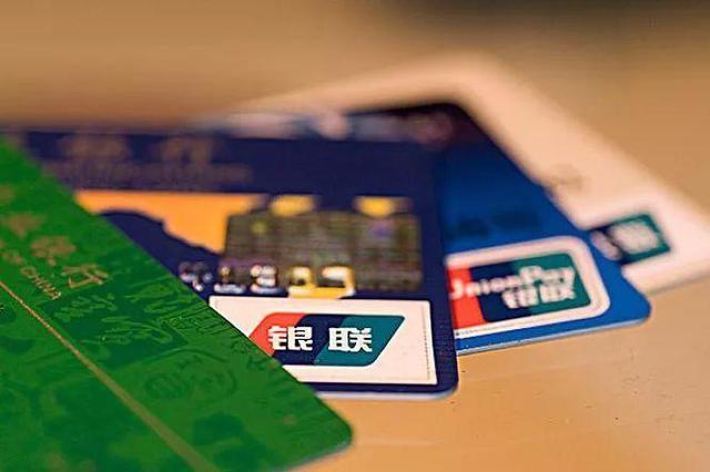 不得强迫老人使用银行卡!通知来了