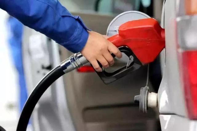"""""""九连涨""""后 油价终于要降了?"""