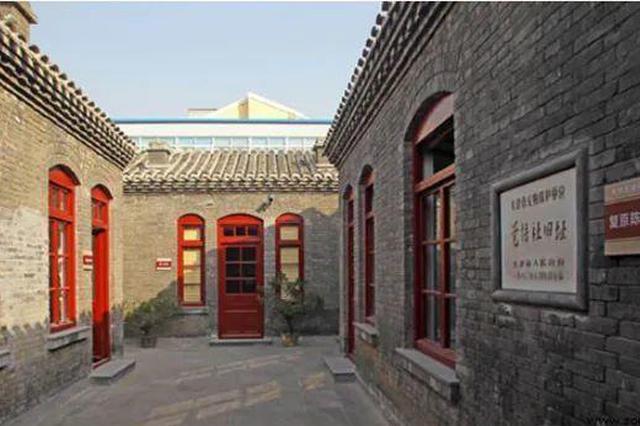 天津公布第一批革命文物名录