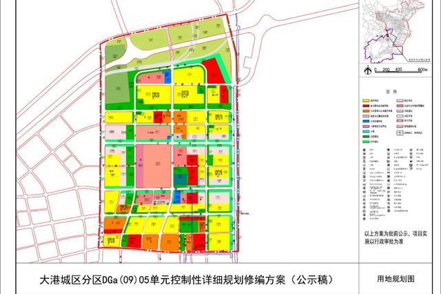 天津这个地区规划公示!拟建14所中小学幼儿园、5个商场、6个