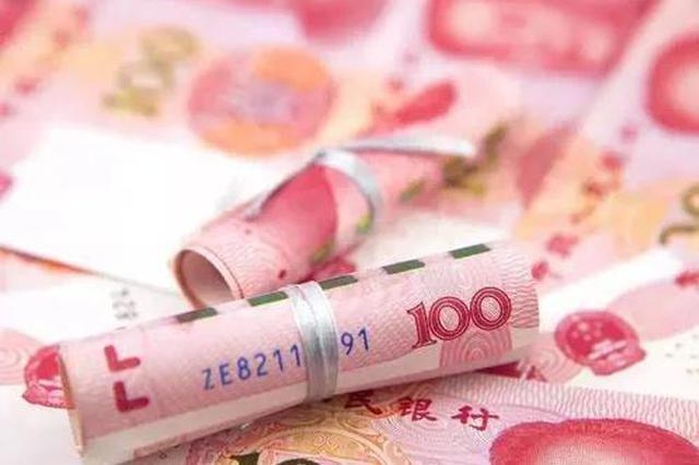 天津这些补贴政策调整!涉及租房、就业等