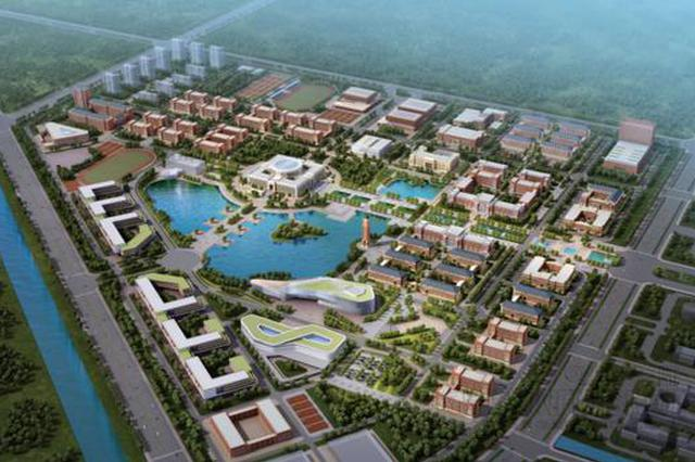 天津这所双一流大学2024年搬迁