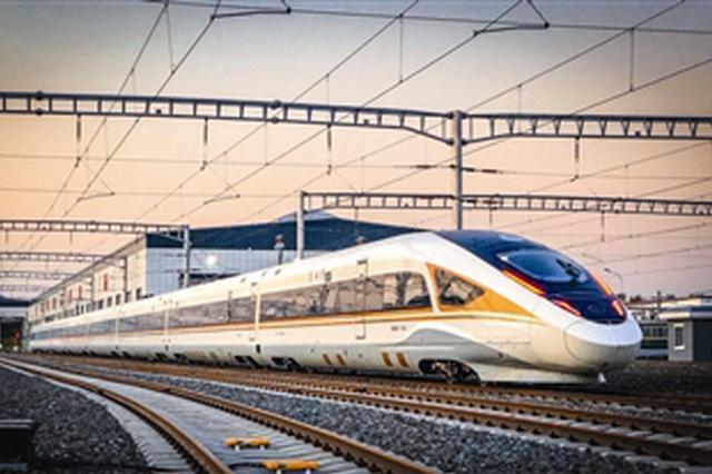 7月1日前多条高铁将迎新款智能动车组 复兴号升级自动驾驶