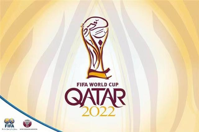 世预赛40强赛马上开打 多国上诉望恢复主客场制
